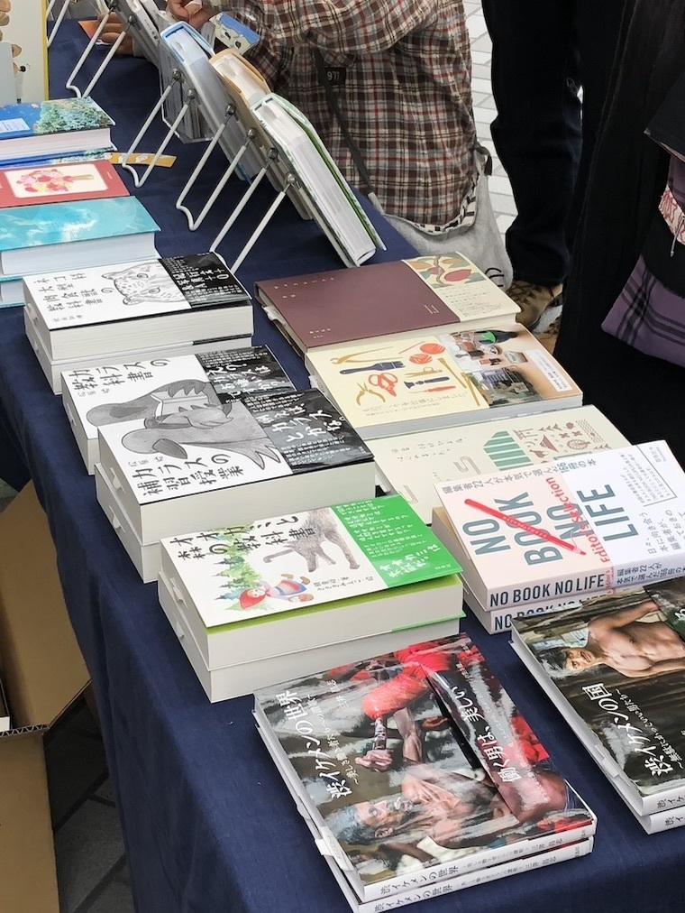 ブックマーケット「本のさんぽみち」_f0324766_13004935.jpg
