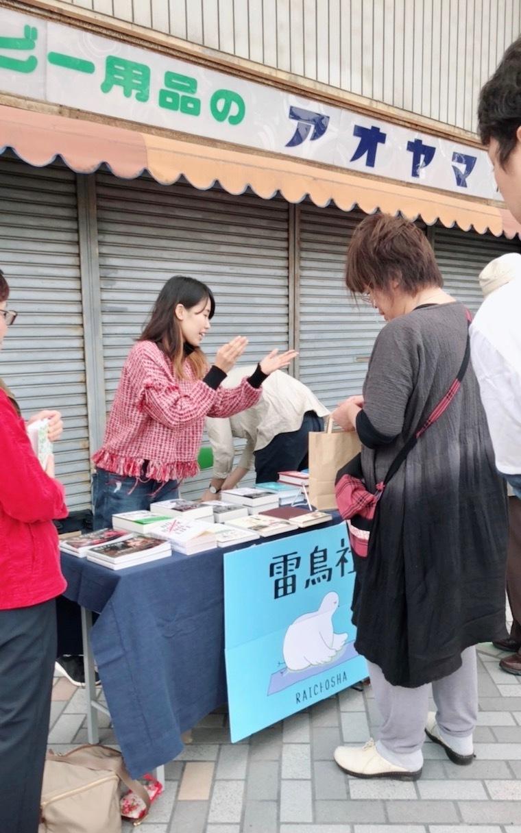 ブックマーケット「本のさんぽみち」_f0324766_13005856.jpg