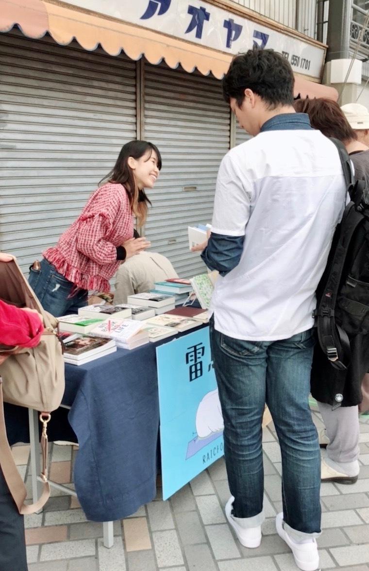 ブックマーケット「本のさんぽみち」_f0324766_13005966.jpg