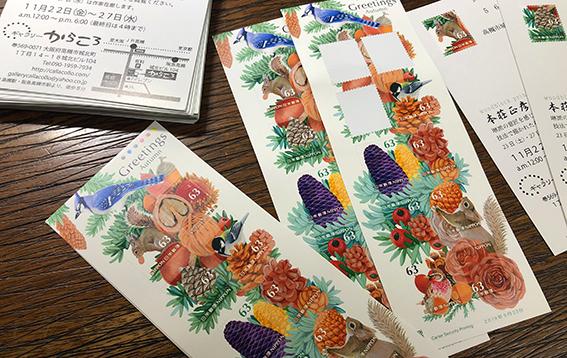 63円切手_c0305770_22365332.jpg