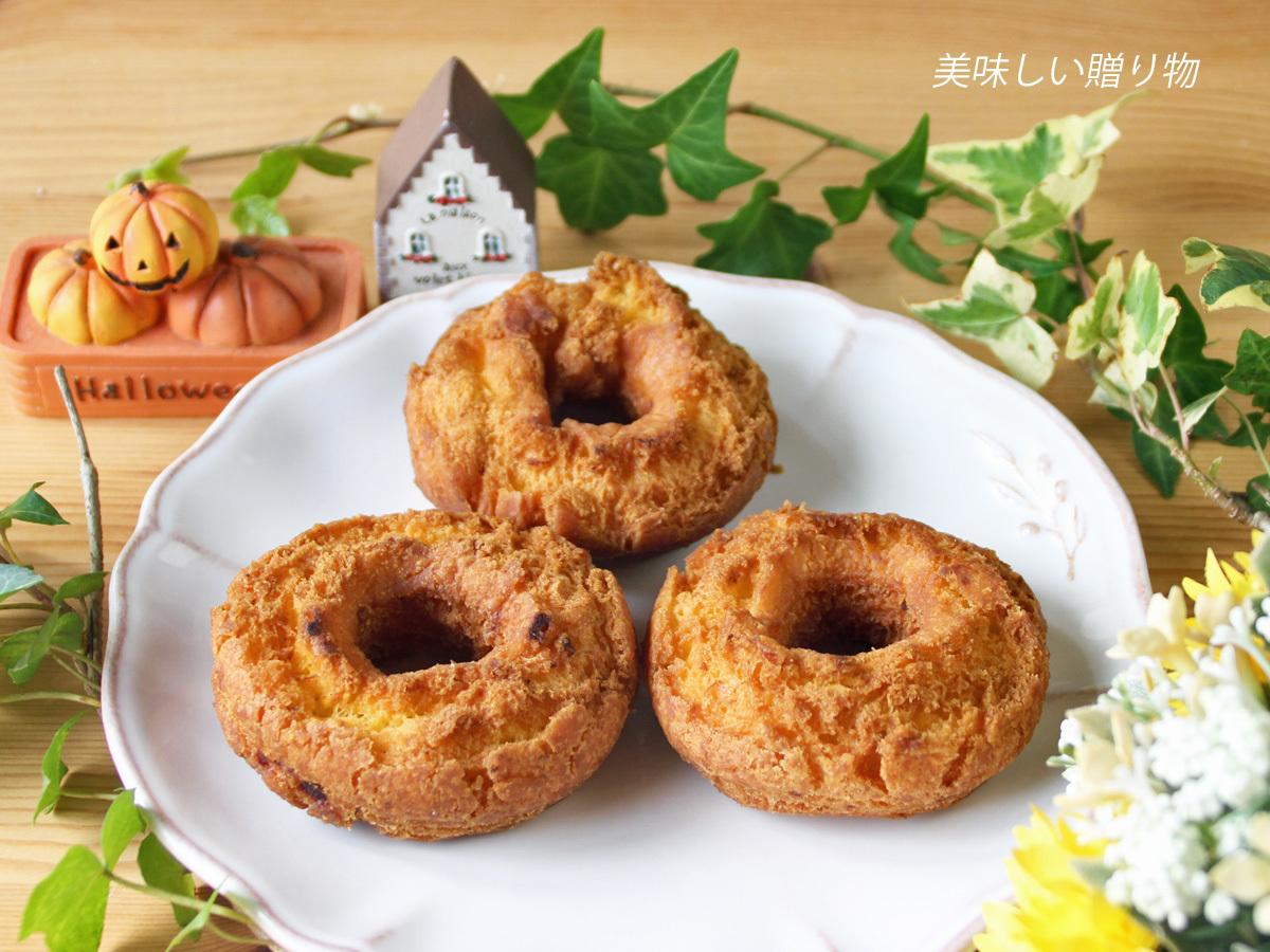 かぼちゃドーナツ_a0216871_07571115.jpg
