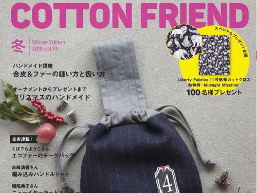 新刊+キット販売のお知らせ_d0091671_14533241.jpg