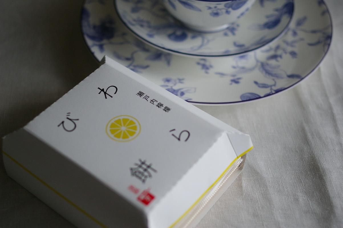 アールグレイに合う檸檬わらび餅_d0327373_14345330.jpg