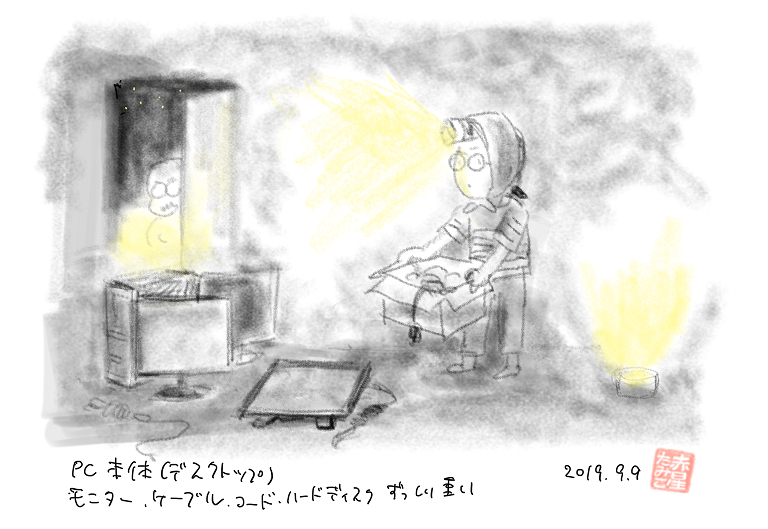 台風15号の記録2_b0019674_02264661.jpg