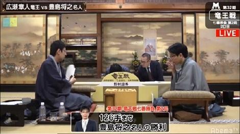 日本代表監督の座、豊島名人連勝、WRC第13戦_d0183174_10091498.jpg