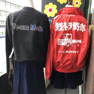 10/25商品入荷情報_e0039176_05164317.jpg