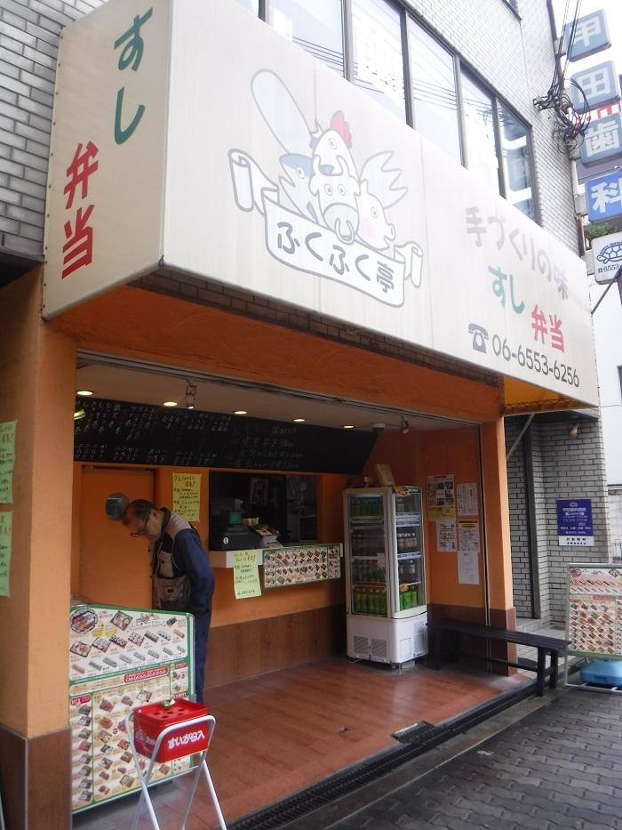 ◆ふくふく亭 ~大正区千島の人気の弁当屋さん♪~_f0238779_19424537.jpg