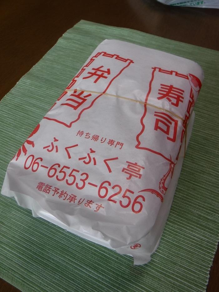 ◆ふくふく亭 ~大正区千島の人気の弁当屋さん♪~_f0238779_19431244.jpg