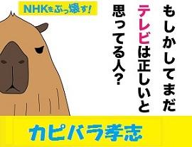 衝撃!『さんまのからくりTV』の巧妙な『ヤラセ』のカラクリとは! #085_b0225081_12591575.jpg