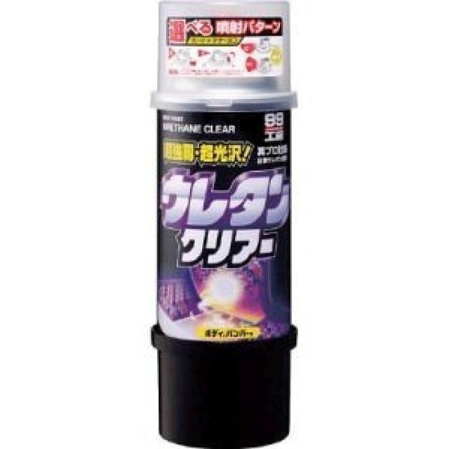 スーパーカブ110(JA07)/クリア塗装修正_a0279883_02244357.jpg