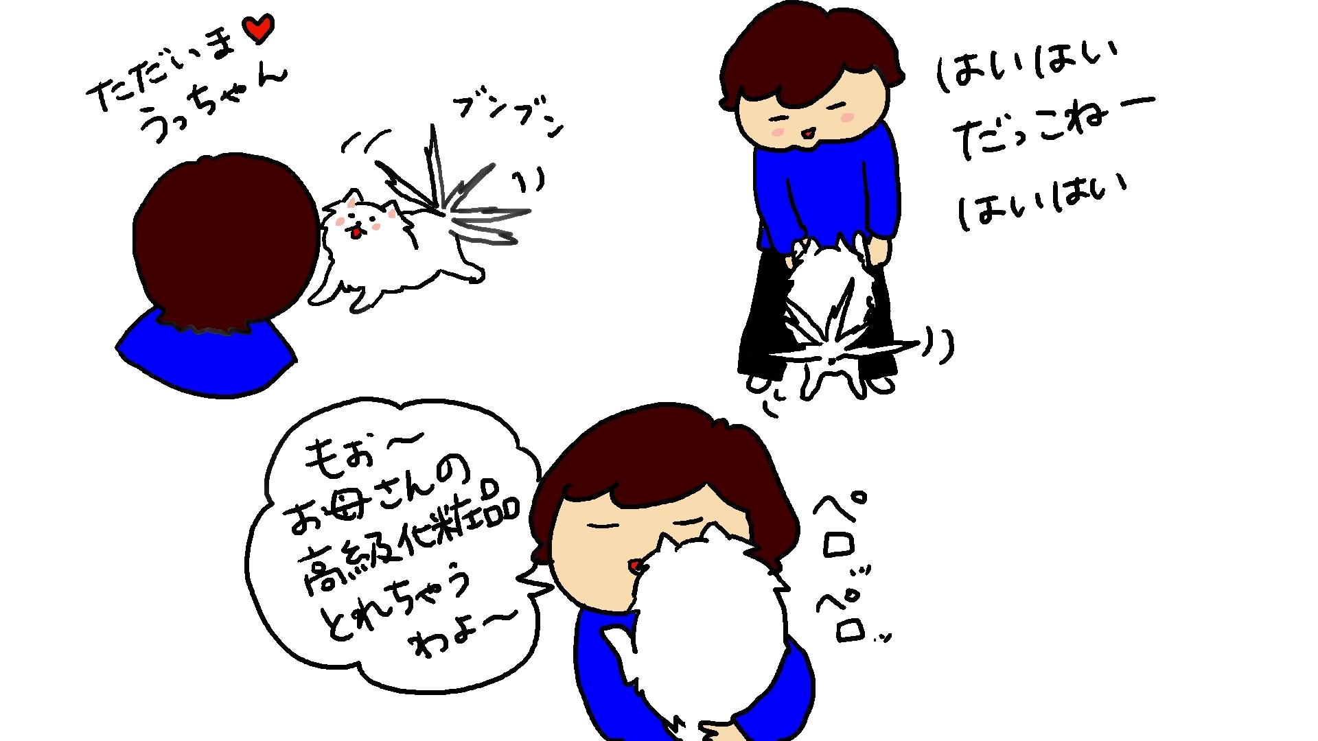 初太郎のお出迎え_d0129083_16121130.jpg