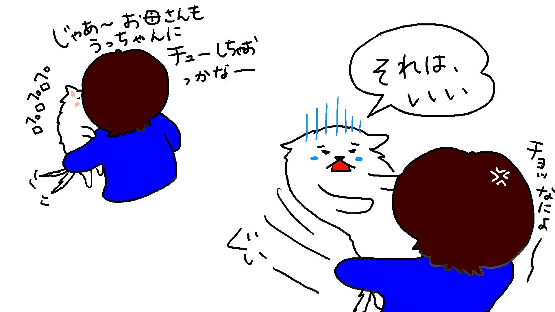 初太郎のお出迎え_d0129083_16153941.jpg