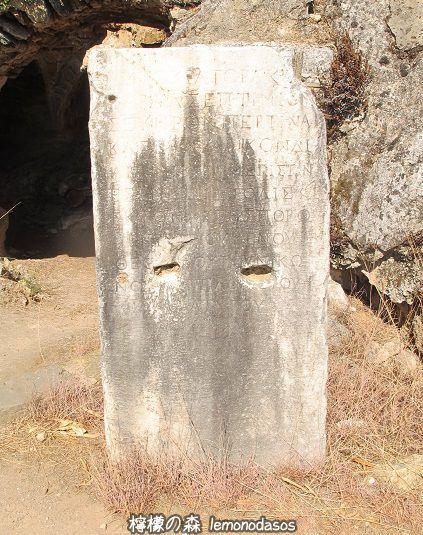 シッラの洞窟遺跡 エヴィア島エディプソス_c0010496_00463652.jpg