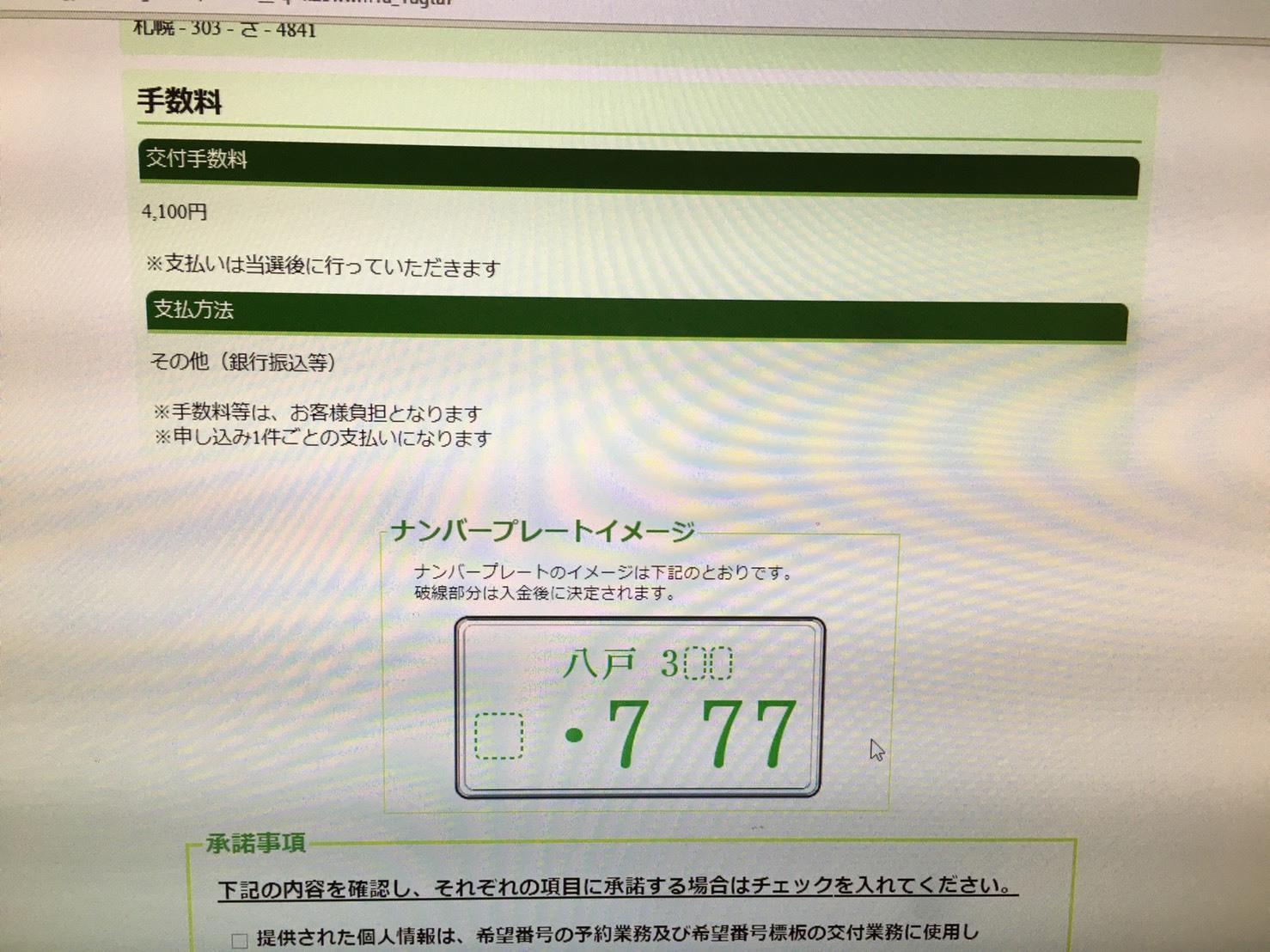 b0127002_19422138.jpg
