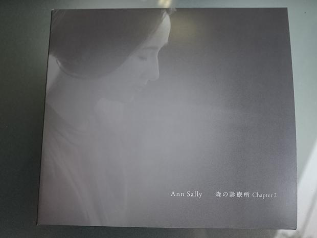 Ann Sally  森の診療所 Chapter2  アン・サリー_f0197703_11354716.jpg