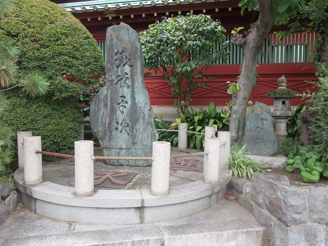 神田明神(新江戸百景めぐり㊽)_c0187004_13025961.jpg