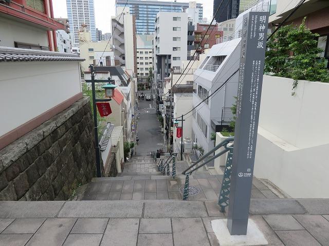 神田明神(新江戸百景めぐり㊽)_c0187004_13044655.jpg
