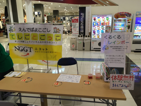 2019.10.26 今日もイオン新潟南店でイベント出店_f0309404_10021053.jpg