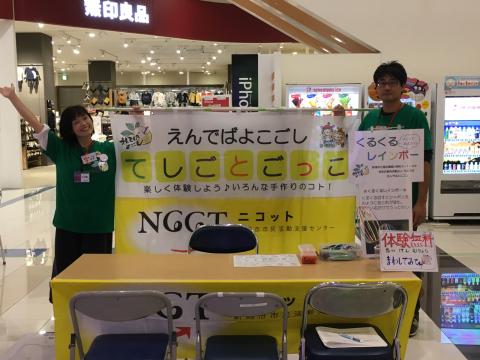 2019.10.26 今日もイオン新潟南店でイベント出店_f0309404_10040479.jpg