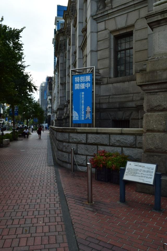 横浜市中区の旧横浜正金銀行本店(明治モダン建築探訪)_f0142606_08045008.jpg
