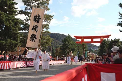 時代祭り _e0048413_21442784.jpg