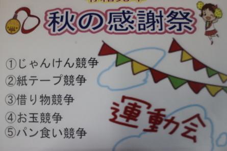 10月26日(土)ドッグラン大仙の様子(^^)_f0170713_17081348.jpg