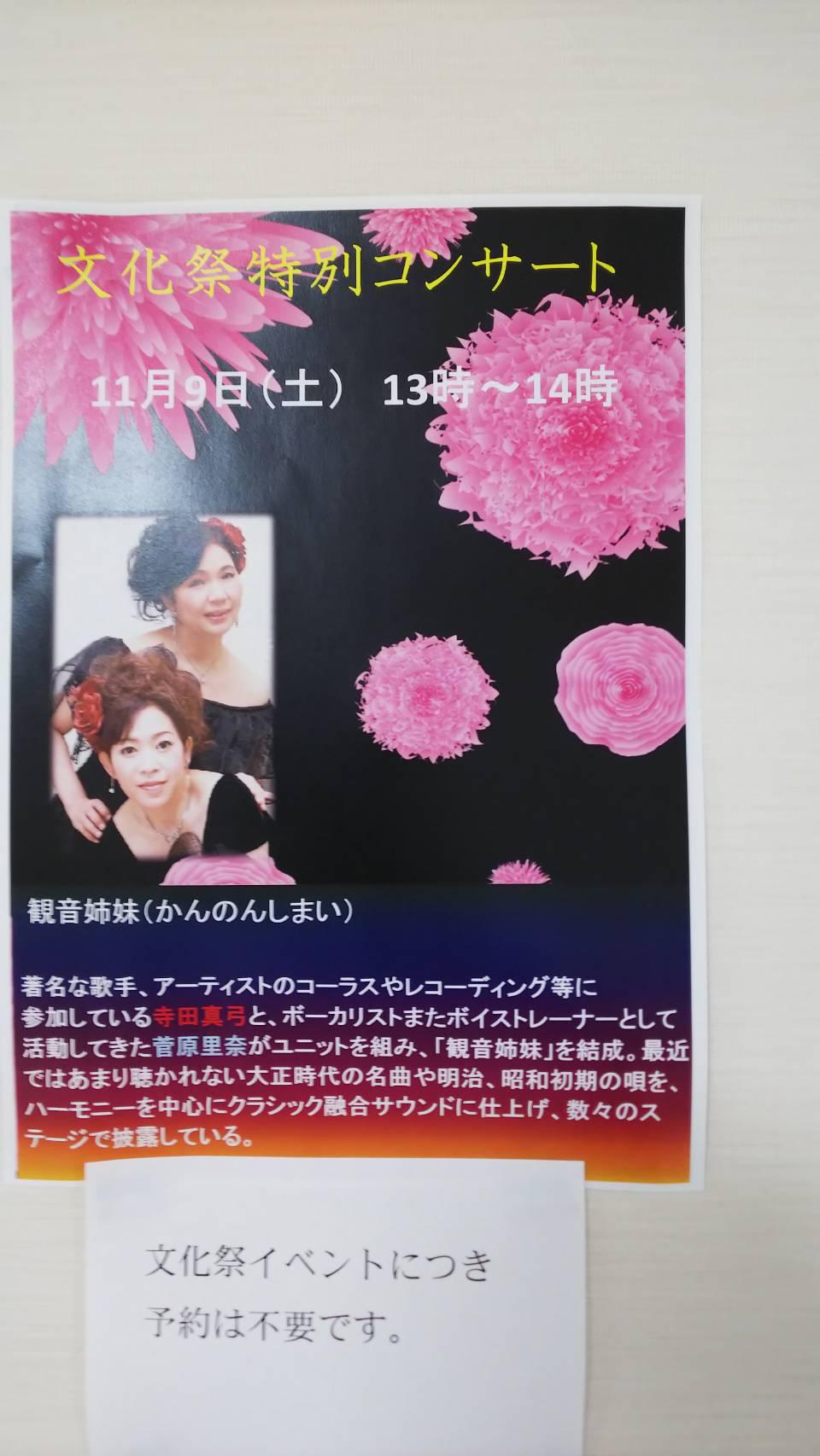 テレビ埼玉『ミュージックグランプリ』コメント出演_e0124015_992846.jpg