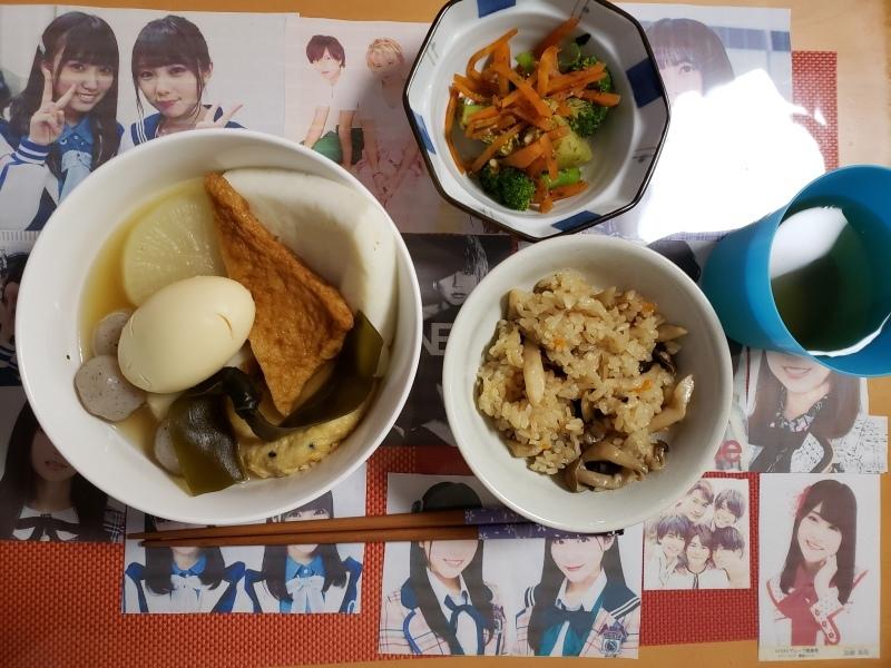 あじさい荘夕食 おでん 炊き込みご飯 ブロッコリーとニンジンの炒め物_c0357519_21170531.jpg