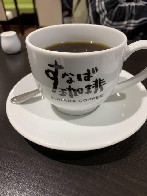帰りは鳥取空港から_e0037126_23451616.jpg