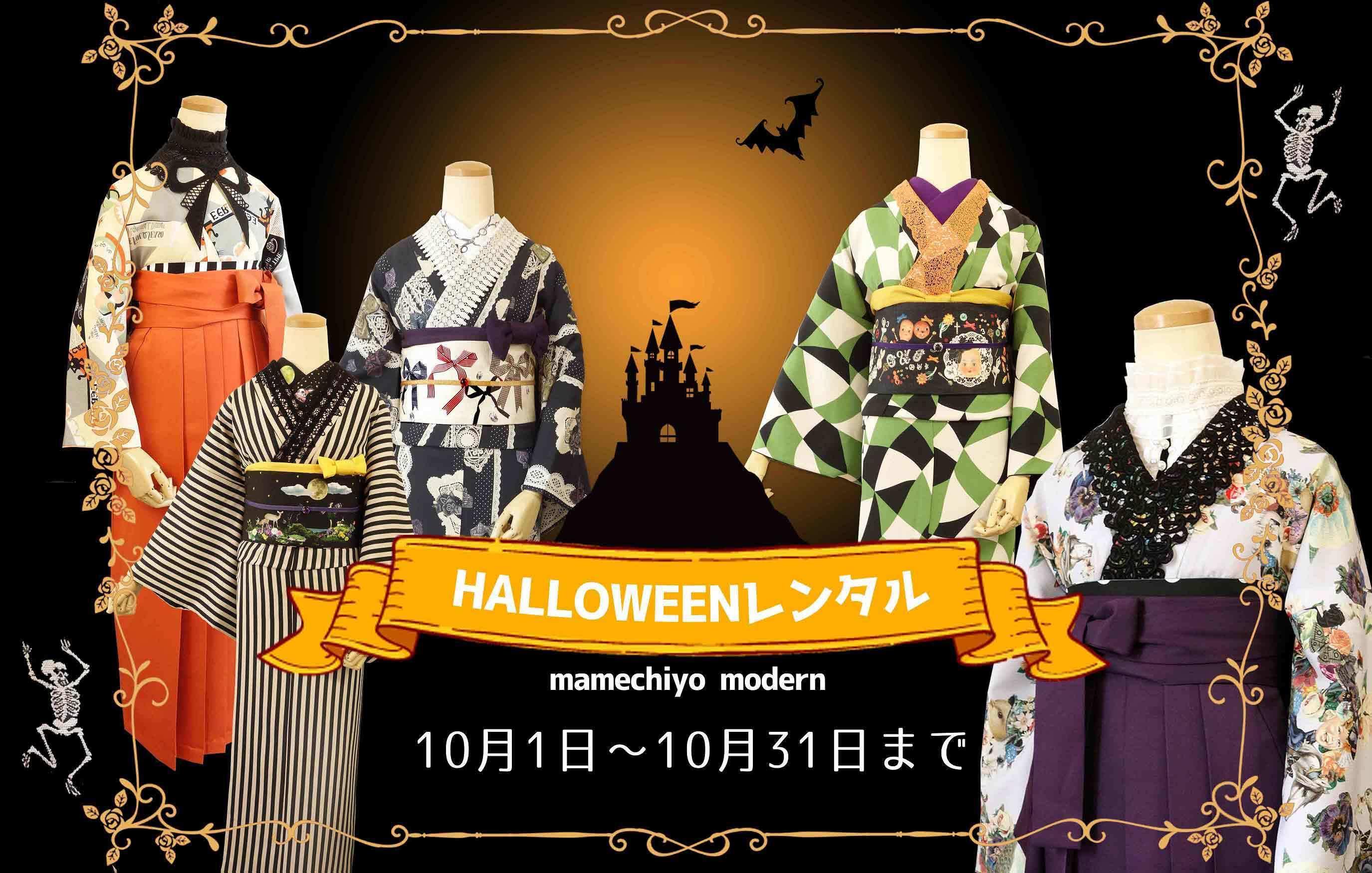 Halloweenレンタルお客様ご紹介_e0167832_12432918.jpg