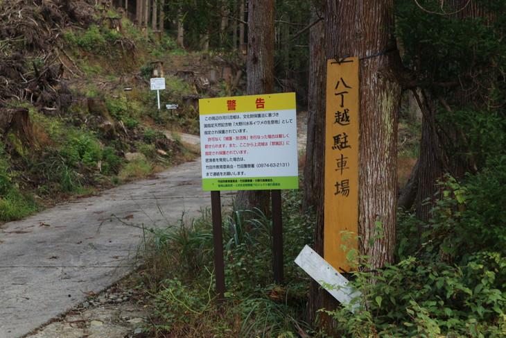 静かな山歩き(大障子岩&池の原展望所)_e0272335_19485954.jpg