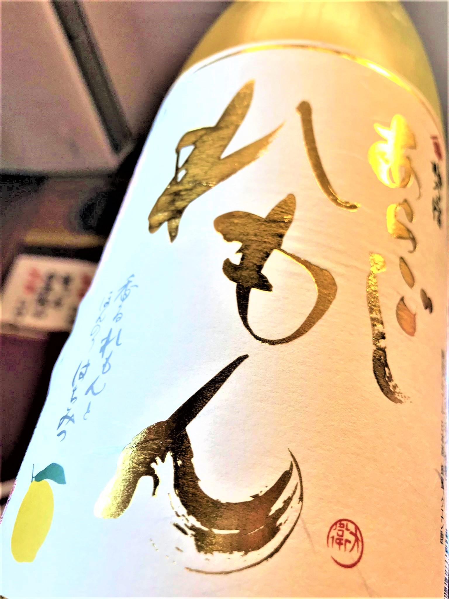 【日本酒】梅乃宿 奈良流🏯五段仕込 純米吟醸 奈良産露葉風60磨き 限定 30BY🆕_e0173738_20104047.jpg