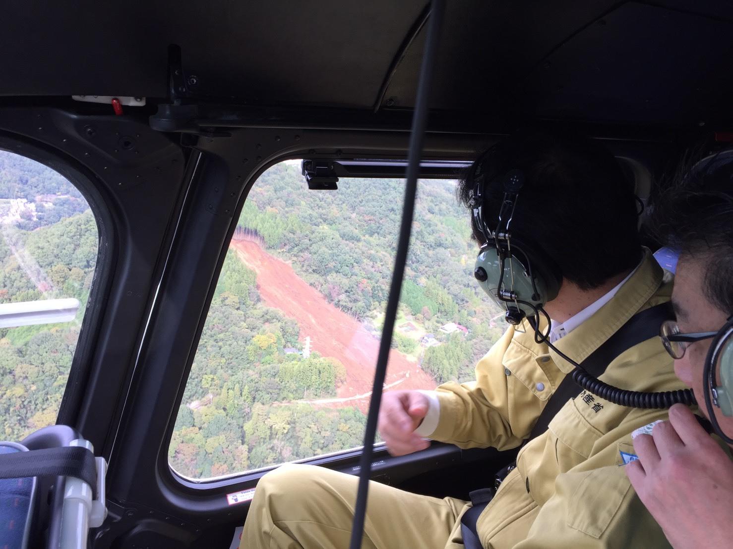 ヘリで山地の被害調査を実施_a0143152_16365926.jpeg