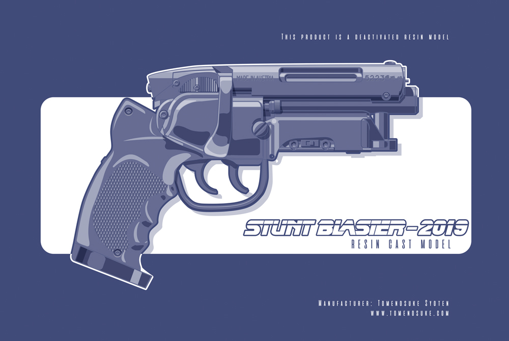 Duplicate of The Second Generation Stunt Blaster_e0118156_19482088.jpg