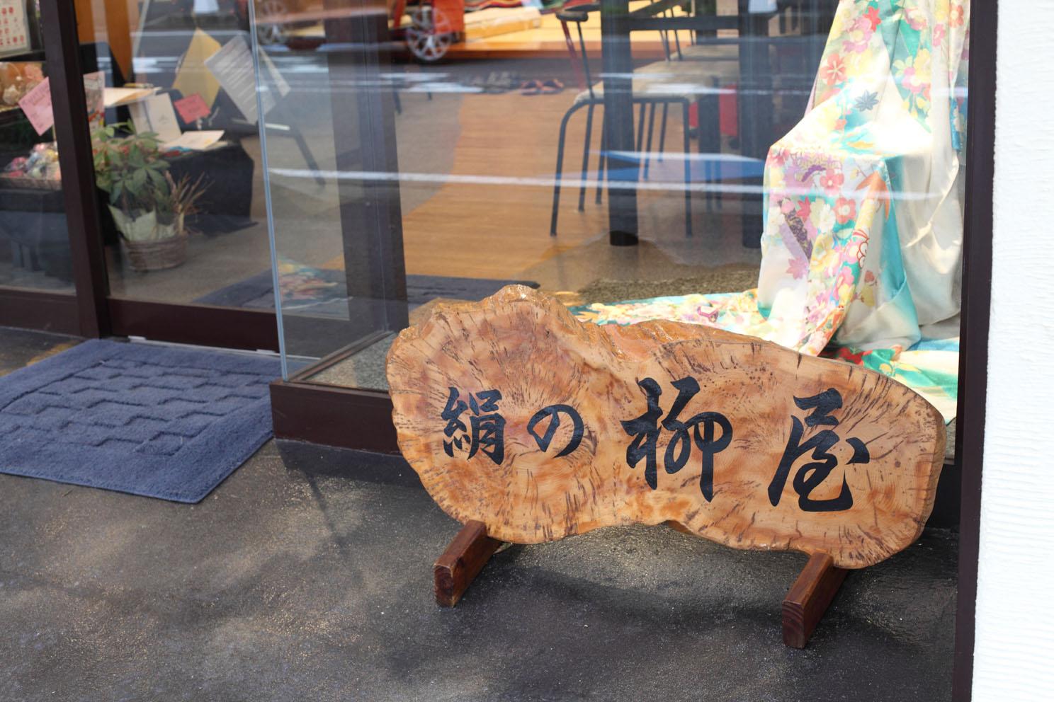 絹の柳屋とダンス発表会_c0299360_2352511.jpg
