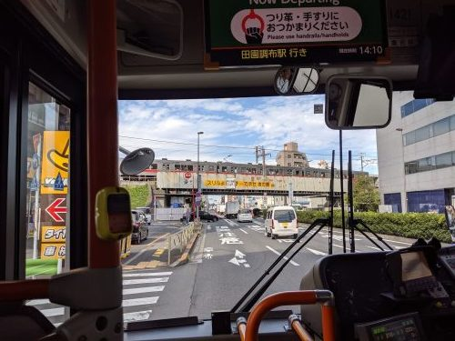 0930東急バス一日乗車券の旅【後編】_a0329563_17034230.jpg