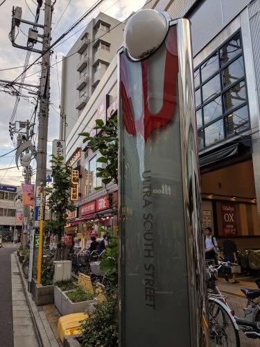 0930東急バス一日乗車券の旅【後編】_a0329563_17184885.jpg