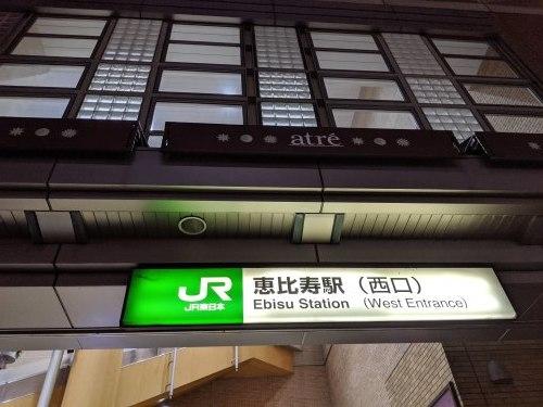 0930東急バス一日乗車券の旅【後編】_a0329563_17222671.jpg