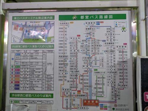 0930東急バス一日乗車券の旅【後編】_a0329563_17222841.jpg