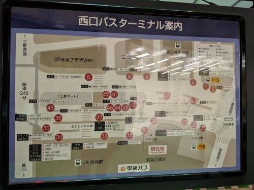 0930東急バス一日乗車券の旅【後編】_a0329563_17222902.jpg