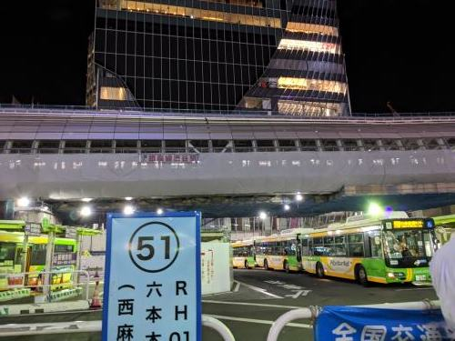 0930東急バス一日乗車券の旅【後編】_a0329563_17222963.jpg