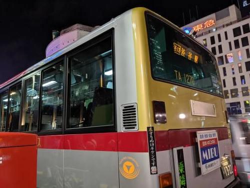 0930東急バス一日乗車券の旅【後編】_a0329563_17223068.jpg