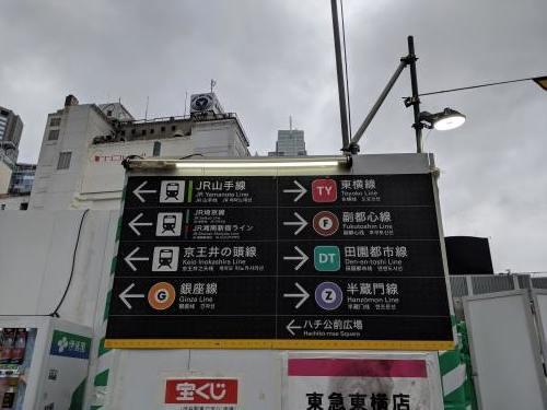 1006都営バス一日乗車券の旅【前編】_a0329563_23403364.jpg