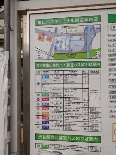 1006都営バス一日乗車券の旅【前編】_a0329563_23403433.jpg