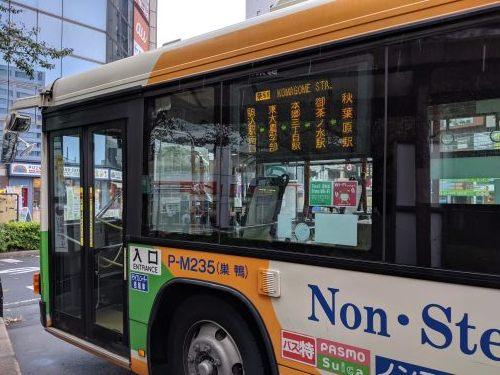 1006都営バス一日乗車券の旅【前編】_a0329563_23441571.jpg
