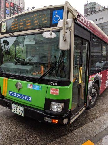 1006都営バス一日乗車券の旅【前編】_a0329563_23454481.jpg