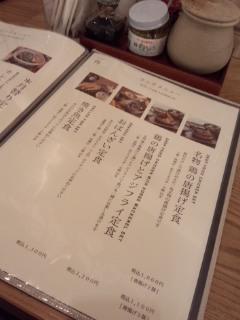 東京ミッドタウン日比谷 HIBIYA CENTRAL MARKET(日比谷中央市場街) 一角の名物 鶏の唐揚げ定食_f0112873_2502749.jpg