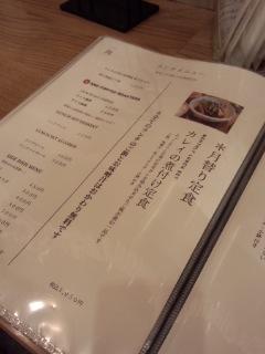 東京ミッドタウン日比谷 HIBIYA CENTRAL MARKET(日比谷中央市場街) 一角の名物 鶏の唐揚げ定食_f0112873_2504436.jpg