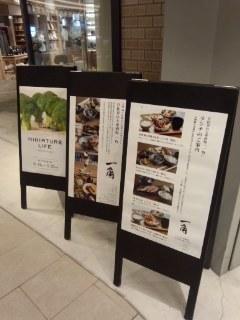 東京ミッドタウン日比谷 HIBIYA CENTRAL MARKET(日比谷中央市場街) 一角の名物 鶏の唐揚げ定食_f0112873_2525127.jpg