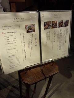 東京ミッドタウン日比谷 HIBIYA CENTRAL MARKET(日比谷中央市場街) 一角の名物 鶏の唐揚げ定食_f0112873_2533062.jpg